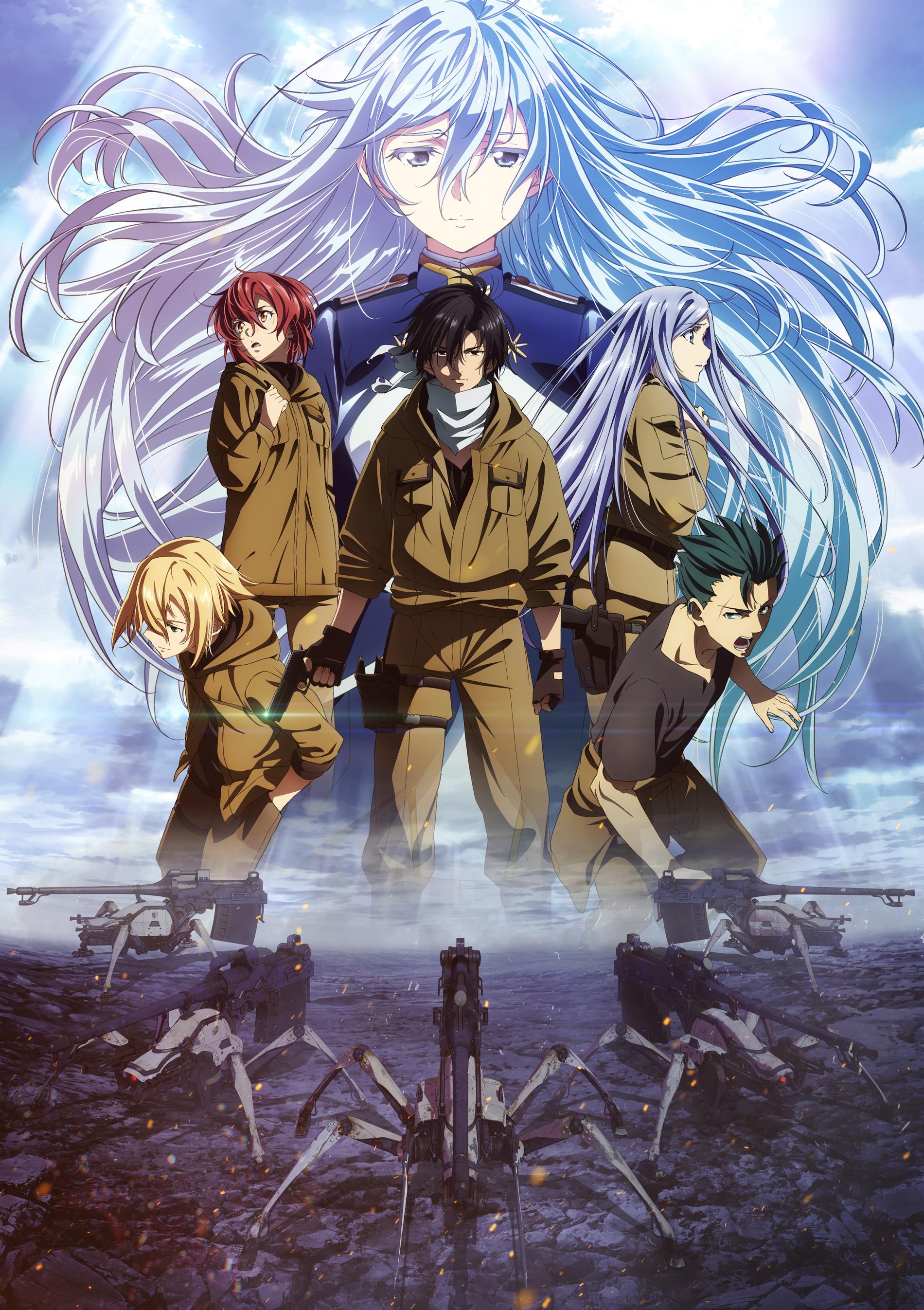 TVアニメ「86―エイティシックス―」公式サイト